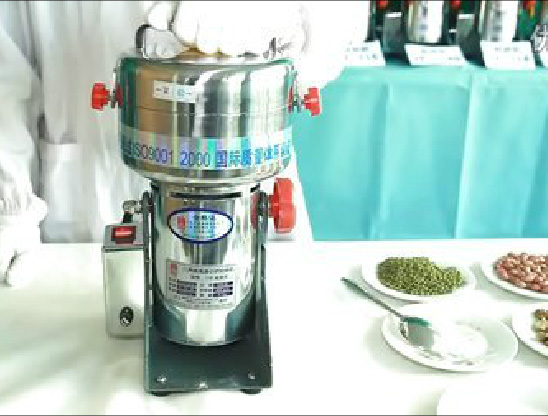YF118 82-pack high-speed traditional Chinese medicine crusher